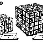 ЕГЭ - это не экзамен!, Мельник Леонид