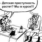 Полиция в курсе, Шилов Вячеслав