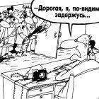 Посетители, Шилов Вячеслав