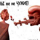 Мы же не чужие, Попов Андрей