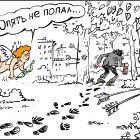 Неуловимая мишень, Дубинин Валентин