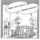 Первые слова, Шилов Вячеслав