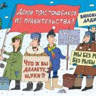 Митинг, Белозёров Сергей