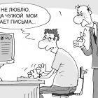 интернет и цензор, Кокарев Сергей