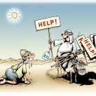 Помощь в пустыне, Кийко Игорь