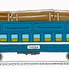 вагон с брёвнами, Гурский Аркадий