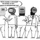 Наказание, Мельник Леонид