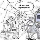 Цензура, Мельник Леонид