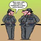 Макдональдс - это наше все!, Мельник Леонид