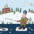 Рыбалка, Белозёров Сергей