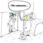 Не смешно, Шилов Вячеслав