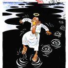 Христос идет по воде, Гуцол Олег