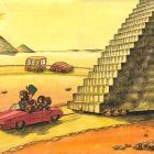 Пирамида, Казаневский Владимир