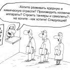 Субсидии, Шилов Вячеслав
