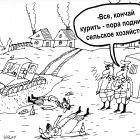 Трактористы, Шилов Вячеслав