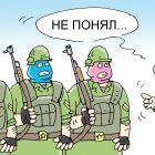 защитим пусси, Кокарев Сергей