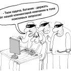 Клининговая компания, Шилов Вячеслав