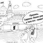 Тело, Шилов Вячеслав