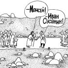 Встреча на дороге, Гуцол Олег