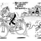 Юный скрипач, Гуцол Олег