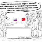 Переговоры, Шилов Вячеслав