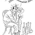 Штопор для вина, Гуцол Олег
