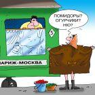 Ню?, Кокарев Сергей