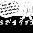 По головам, Шилов Вячеслав