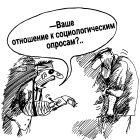 Очевидное отношение, Богорад Виктор
