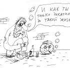 Колобок-бомж, Шилов Вячеслав