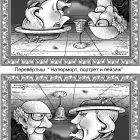 """Перевёртыш """"Натюрморт, портрет и пейзаж"""", Дубинин Валентин"""
