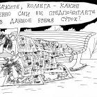 СМИ, Шилов Вячеслав