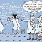 безнадёжный больной, Кокарев Сергей