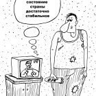 По жизни все спокойно!, Мельник Леонид