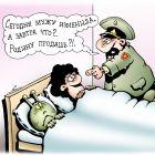 Измена - предательство, Кийко Игорь