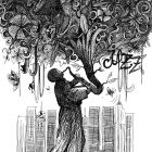 Дерево-джаз, Кустовский Алексей