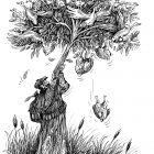 охотник-дерево, Кустовский Алексей