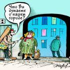 Туалет в городе, Сергеев Александр