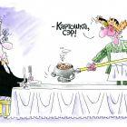 Завтрак аристократа, Гуцол Олег