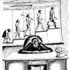 от обезьяны к человеку, Ненашев Владимир