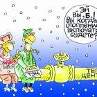 Теплоцентраль, Гуцол Олег