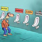 Пивной туалет, Дубовский Александр