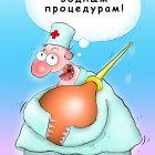 водные процедуры, Соколов Сергей