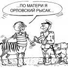 проверка на дорогах, Кокарев Сергей