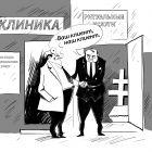 малый бизнес, Новосёлов Валерий