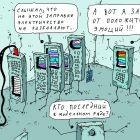 Зарядка, Лукьянченко Игорь