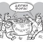 Держи вора!, Репьёв Сергей