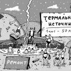 Прорыв трубы, Лукьянченко Игорь