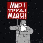 Майя, Ёлкин Сергей