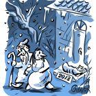 Новый год - подкидыш, Фельдштейн Андрей